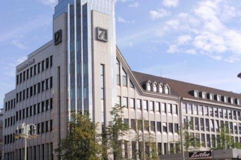 Deutsche Bank ведёт переговоры по получению инвестирования из Катара